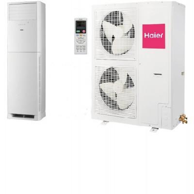 Колонная сплит-система Haier AP48DS1ERA(S)/1U48LS1EAB(S)